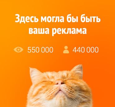 Реклама на eTXT