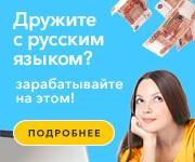 https://www.etxt.ru/images/b/n180x150_3.jpg